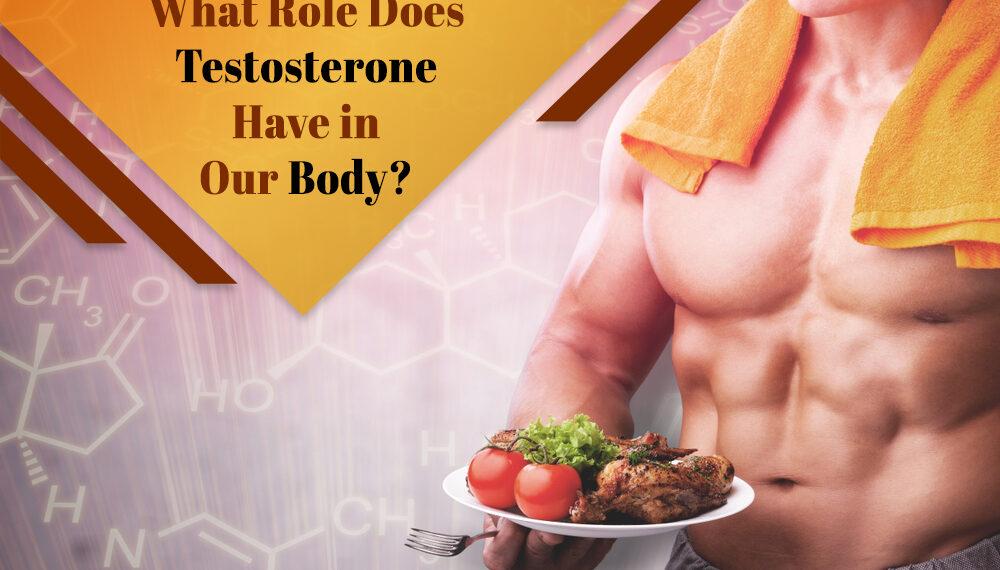 Foods that will surely heighten your testosterone